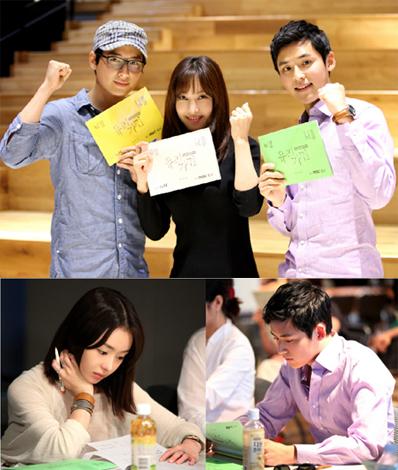 Glass Mask (Korean Drama - 2012) - 유리가면 @ HanCinema