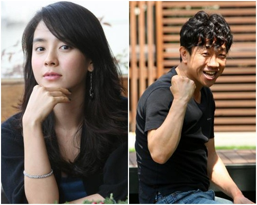 Actress Song Ji Hyo And Park Chul Min Have Been