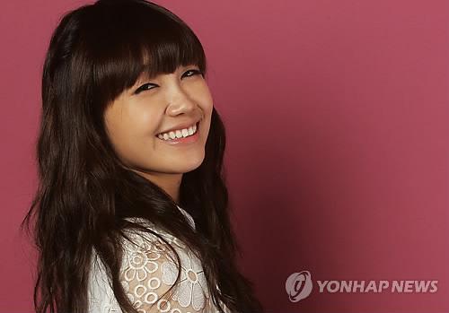 "Jung Eun-ji stars in ""That Winter, the Wind Blows"""
