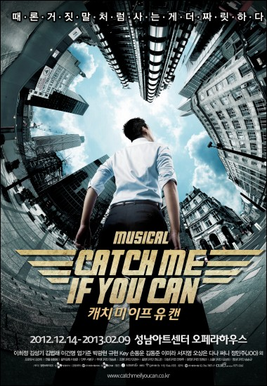 Musical Catch Me If You Can 6 Casts For One Role At Hancinema
