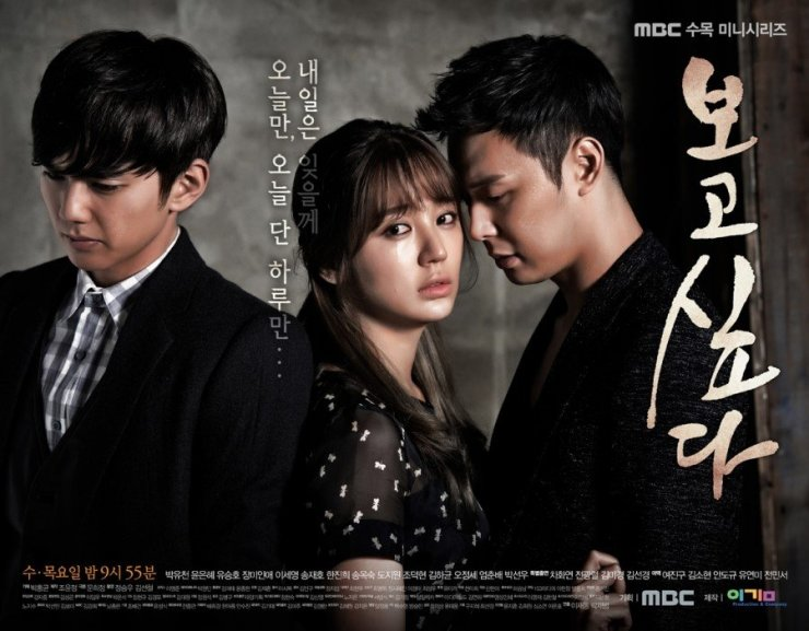 Secret Love Affair Wallpaper HD