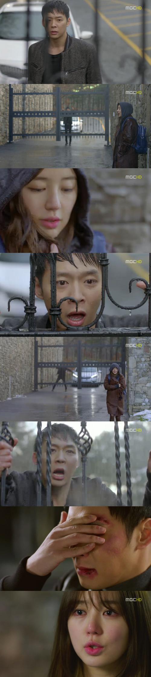 park yoochun and yoon eun hye relationship help