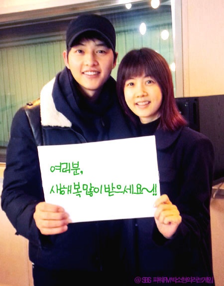 Song Joong Ki Girlfriend Song joong-ki recently