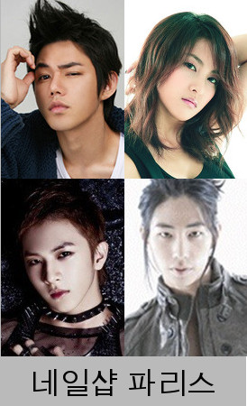 "Added the upcoming Korean drama "" Nail Shop Paris ""'s page to"