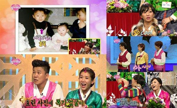 Hyorin admits plastic surgery @ HanCinema :: The Korean ... Hyorin Surgery