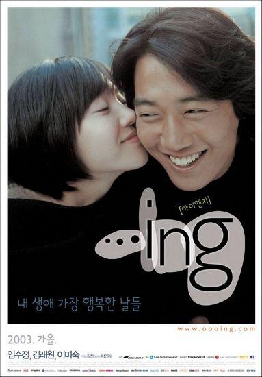 Ing Korean Movie 2003 Ing Hancinema The Korean Movie