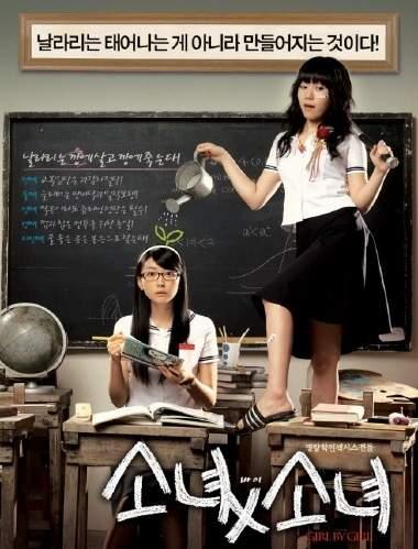 Resultado de imagen de girl X girl korean movie
