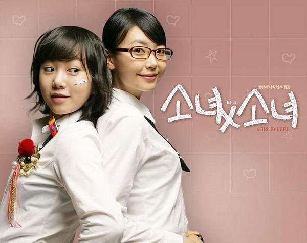 Wapsex pasangan abg asia
