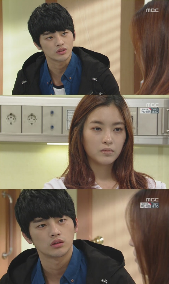 Yoon mi mi - 3 part 9