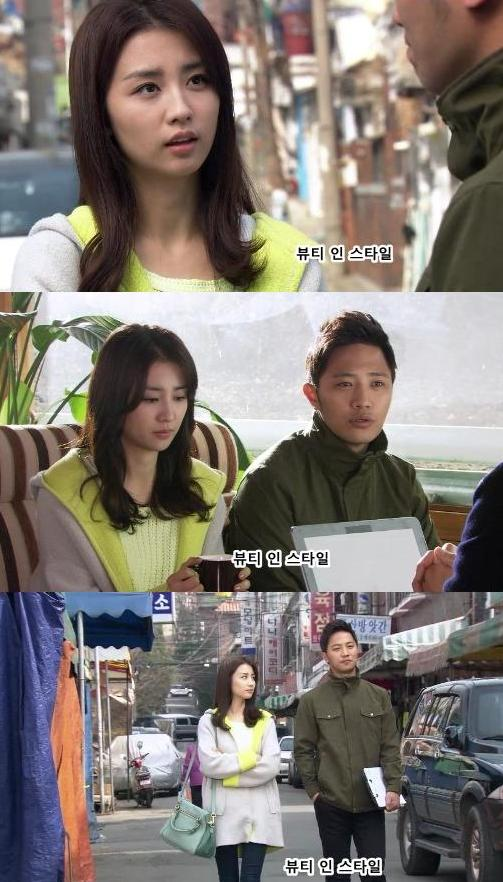 Spoiler] Added episode 14 captures for the Korean drama 'Ad Genius