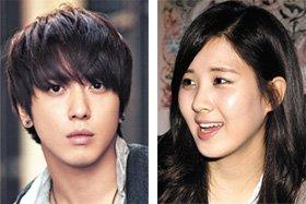 Kpop idol dating rumours