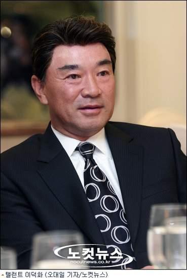 Lee Deok-hwa (이덕화, Korean actor) @ HanCinema :: The Korean ...