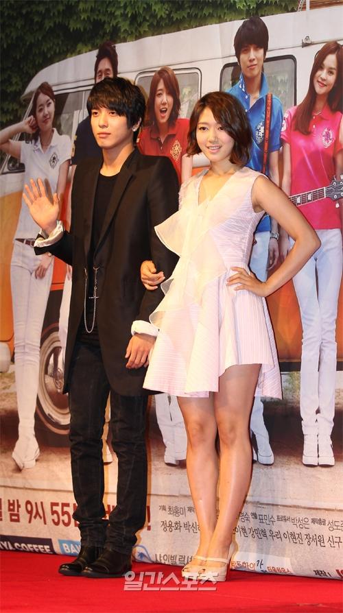 Park Shin Hye dating 2012 Speed Dating Manchester Elite