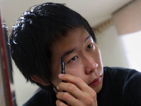 Kpop Makeup For Guys 10% of Korean M...