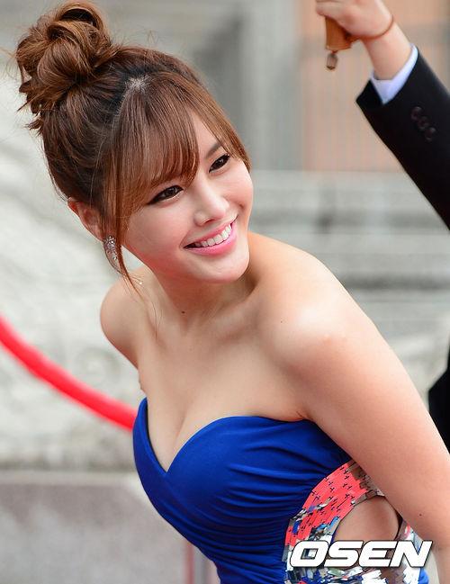 yoo yeon seok and go ara dating