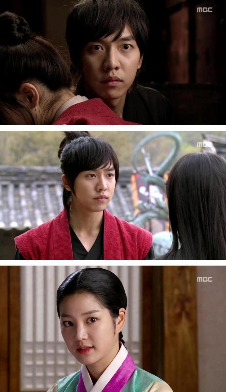 Sin eun kyeong and sim i yeong Part 3