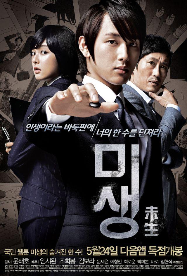 Misaeng / 2013 / G�ney Kore / Dizi Tan�t�m�