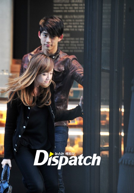 Dispatch kpop dating show