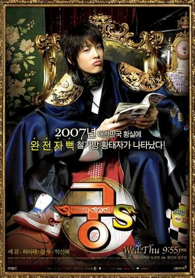 prince hours korean drama 2007 �s hancinema the