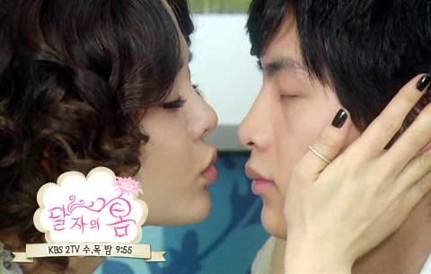 Kang eun hye - 1 part 2
