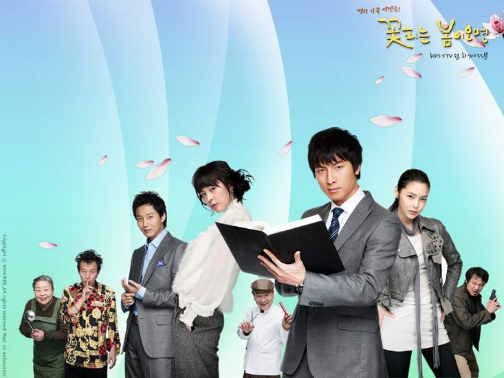 When Spring Comes / �lkbahar Gelince / 2007 / G�ney Kore / Online Dizi �zle