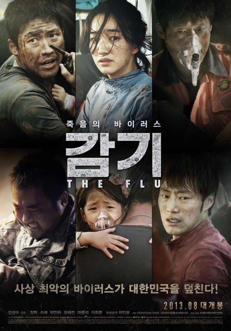 Top Asian Horror 2009