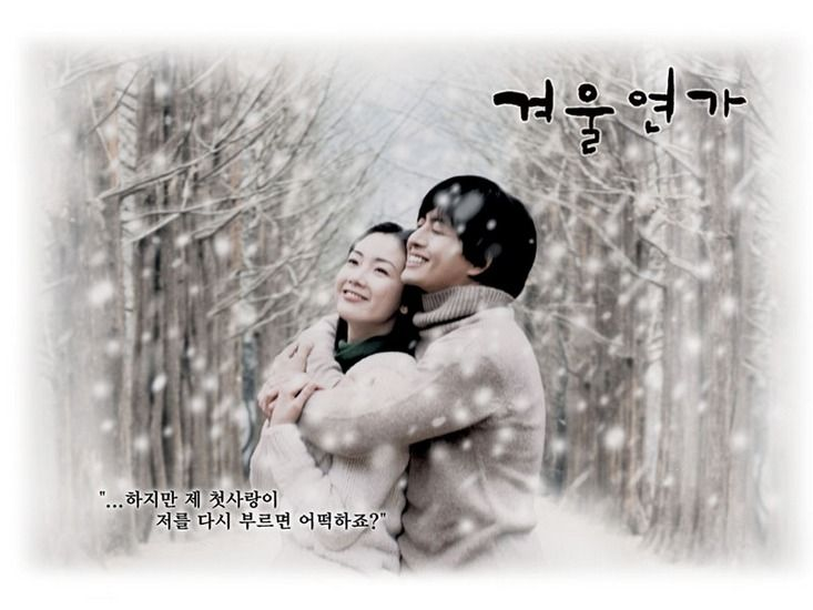 winter sonata sub indonesia