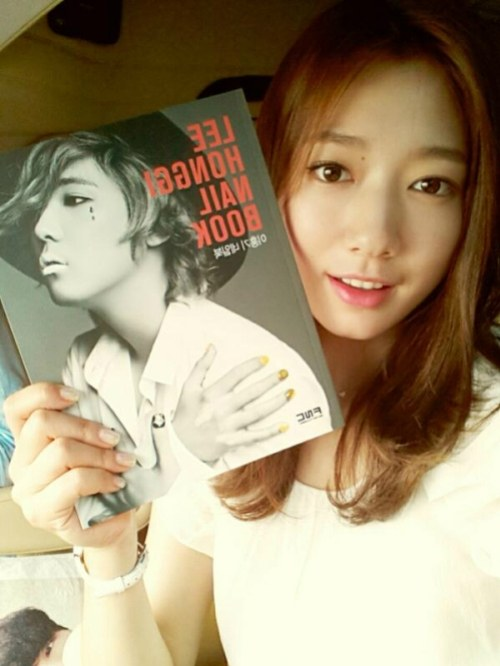 Park Shin Hyes Friendship With Lee Hong Ki Hancinema The