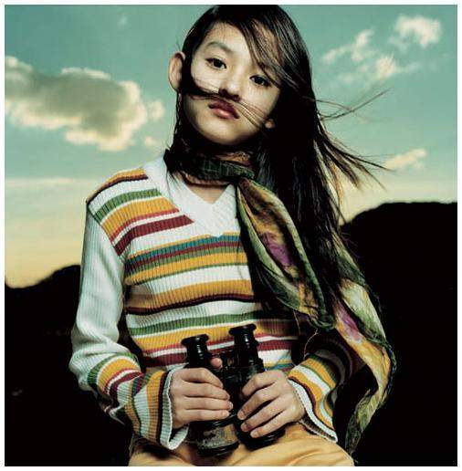 Kim Yoon Hye remaja