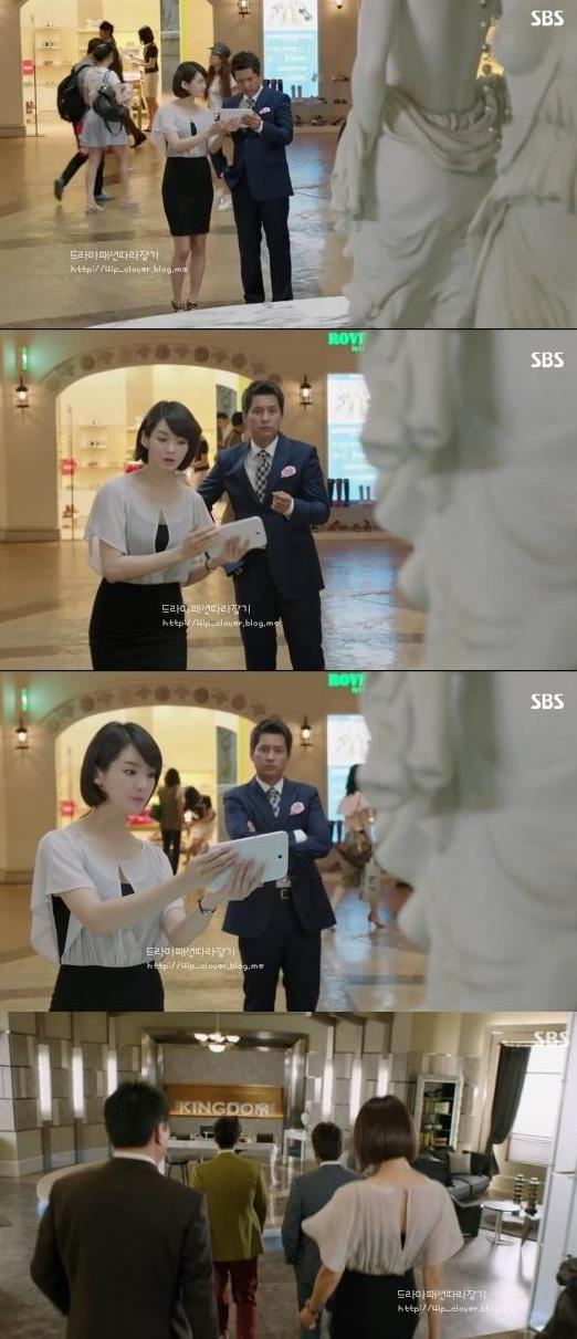 "Added episode 2 captures for the Korean drama "" Master's Sun "" (2013)"