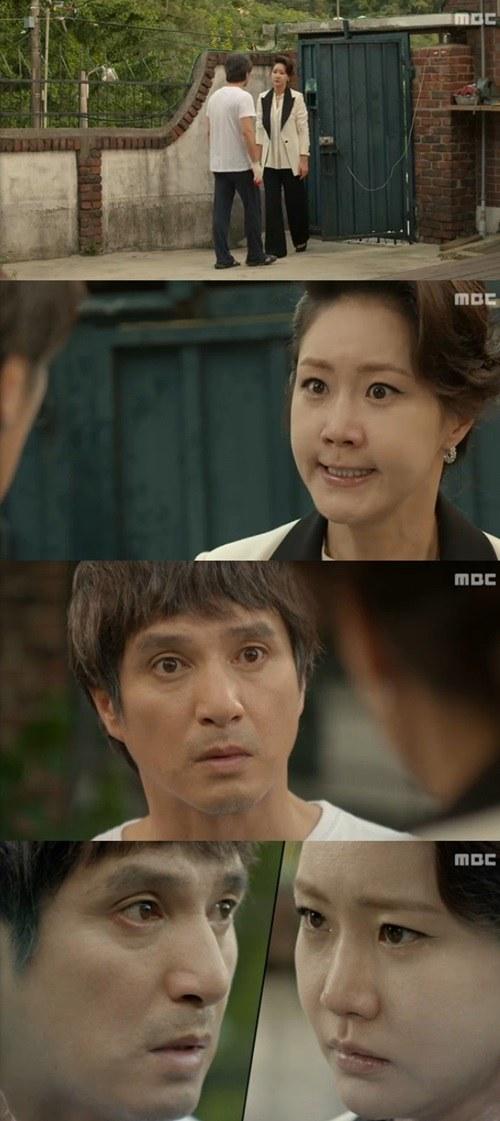 Sin eun kyeong and sim i yeong - 2 part 2