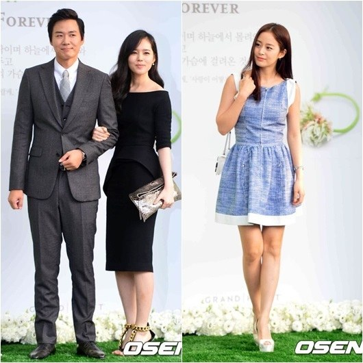 Actresses Han Ga In And Kim Tae Hee Were Chosen As