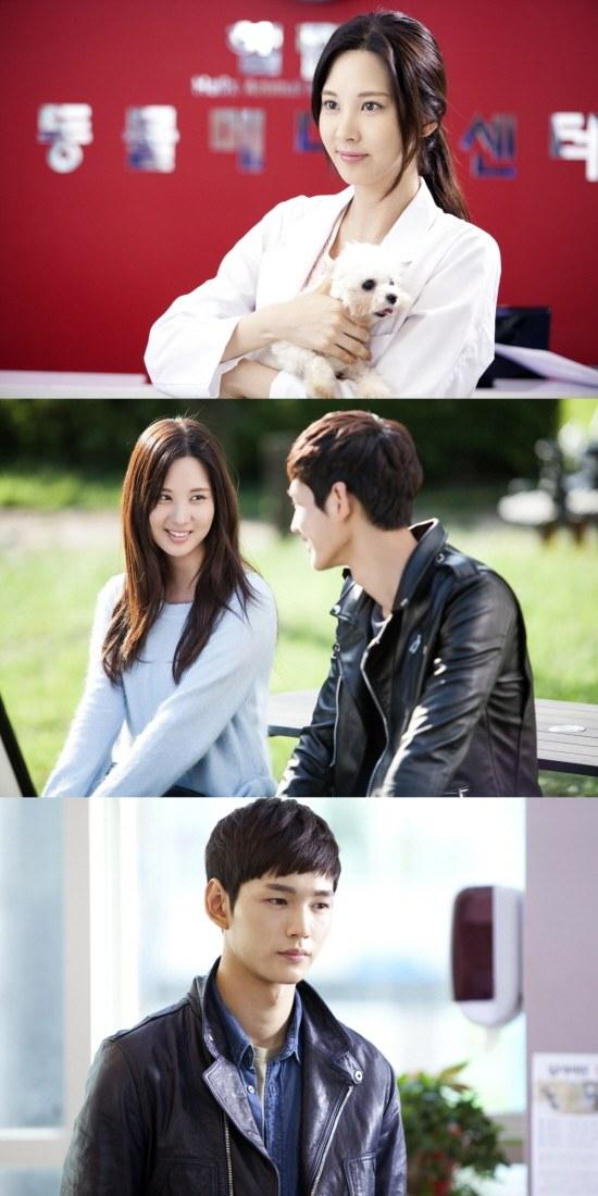 Seohyun and lee won geun dating site