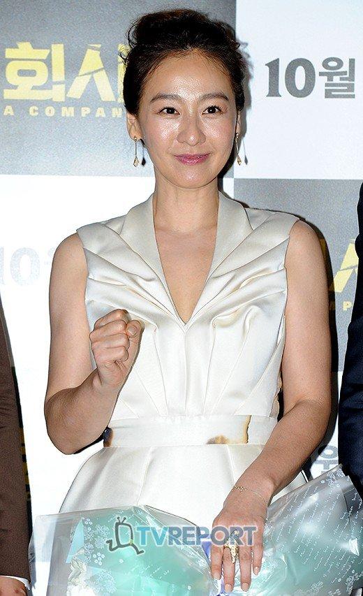 Lee Mi Yeon   Korean actresses, Beauty, Korean actress