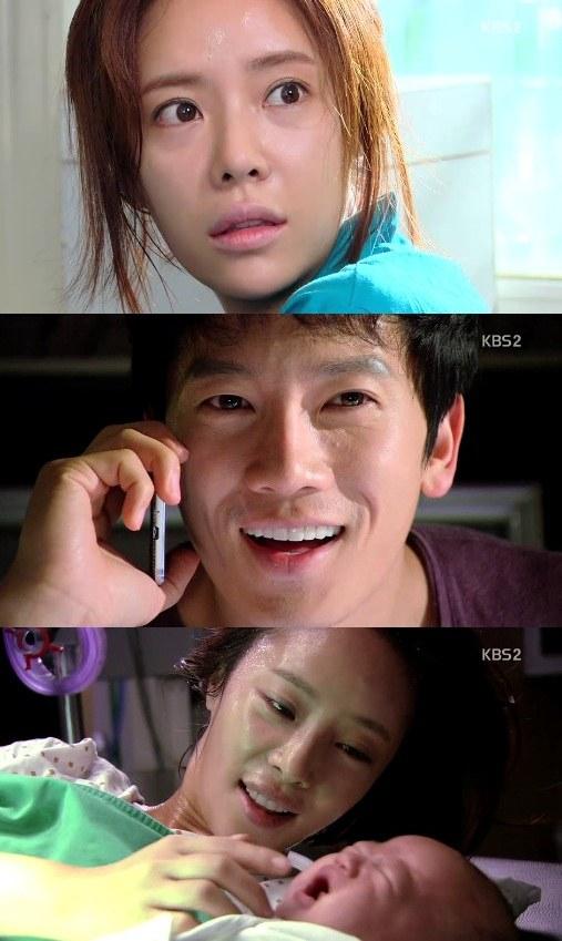 Secret hwang jung eum dating