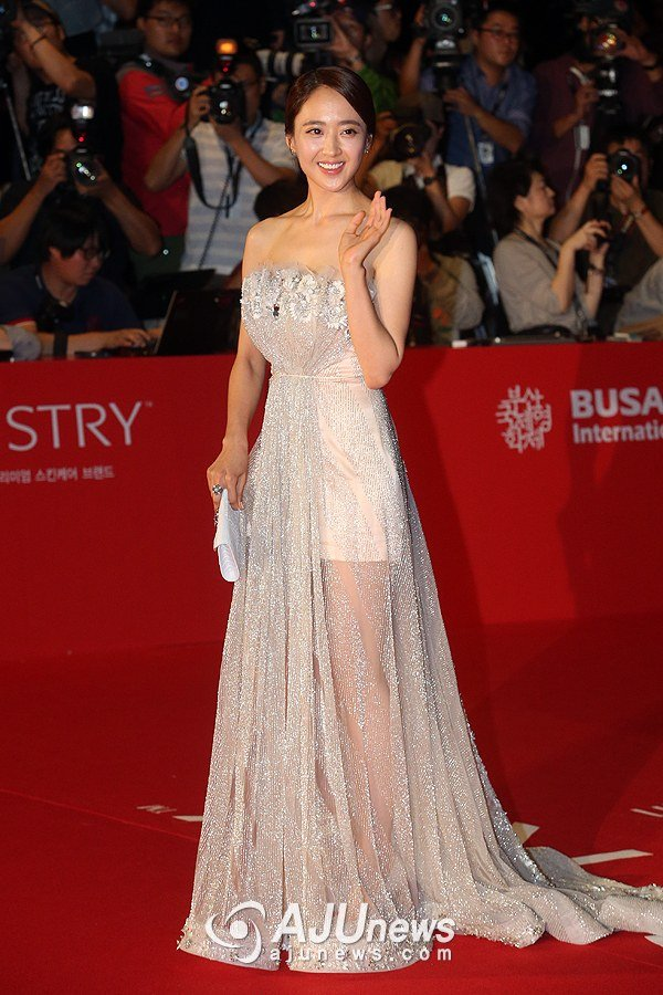 18th Busan International Film Festival 2013 Foto Red