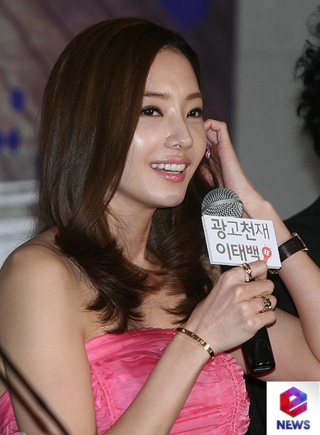 Actress han chae young who most recently starred in the kbs drama