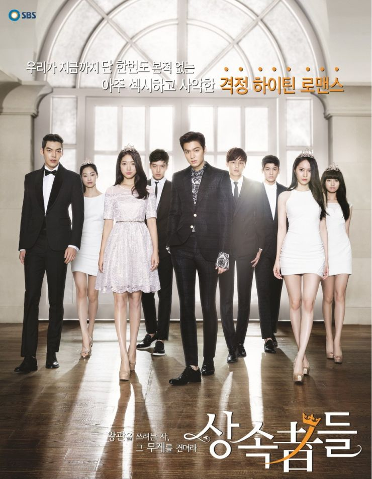 The Heirs (Korean Drama - 2013) - 상속자들 @ HanCinema :: The Korean