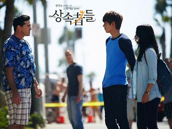 Pics Photos - Heirs Korean Drama Korean Drama Arts Entertainment Media ...