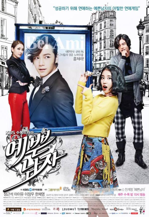 Pretty Man Korean Drama 2013 Pretty Boy Korean Drama