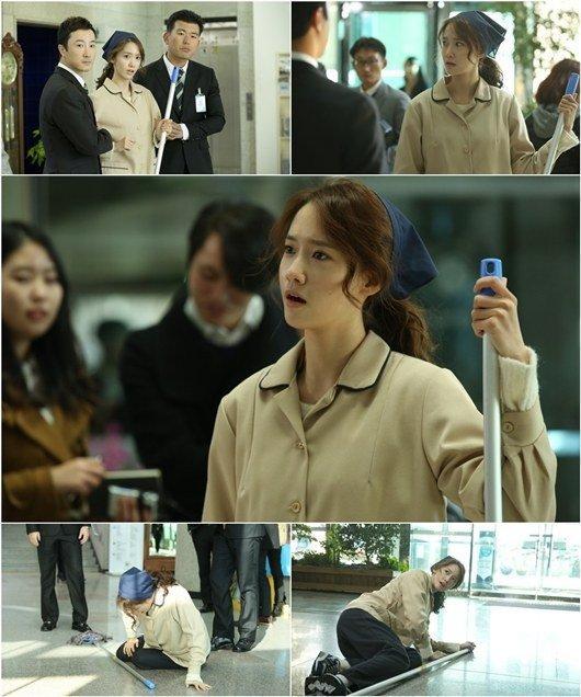 Yoona dating with lee seung gi return 7