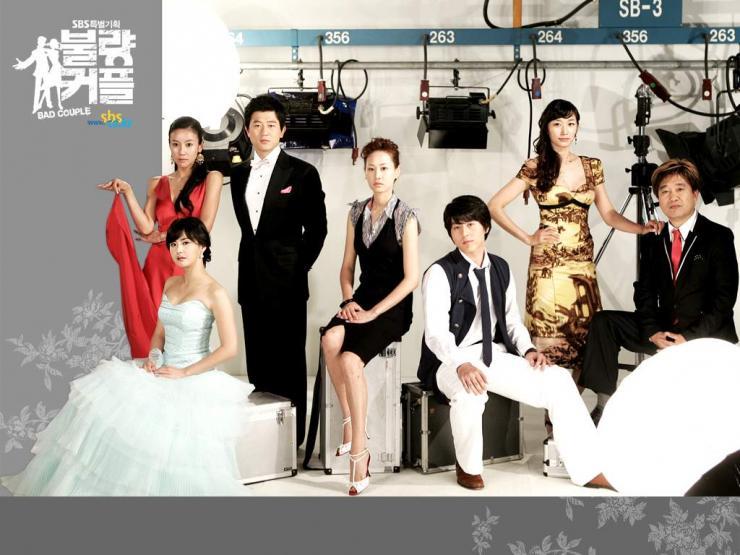 Bad Couple Korean Drama 2007 불량 커플 Hancinema The