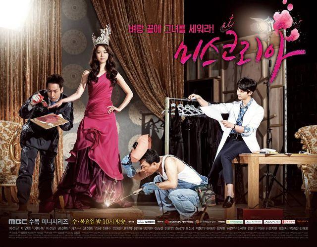 Miss Korea / 2013 / G�ney Kore / Dizi Tan�t�m�