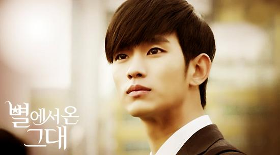 My Love from the Star (별에서 온 그대) - Drama - Picture Gallery