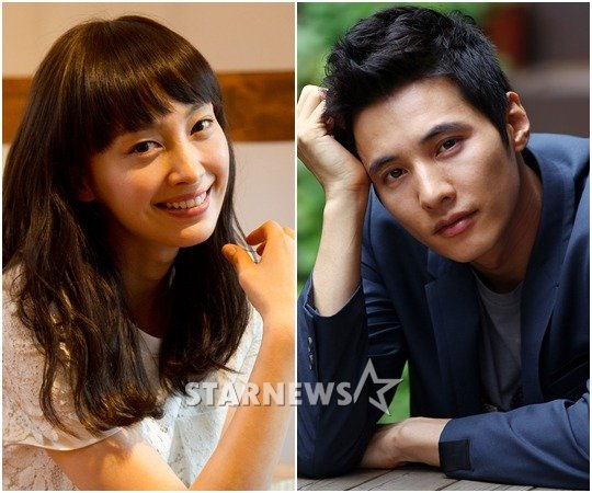 Won Bin And Lee Na Young On A Date To A Wedding Hancinema The Korean Movie And Drama Database