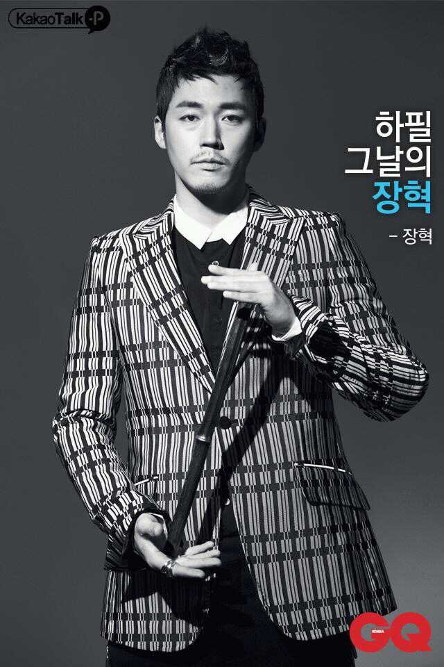jang hyeok to star in quotdance of the dragonquot hancinema