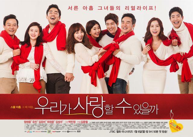 healer korean drama hancinema the korean 17 best ideas