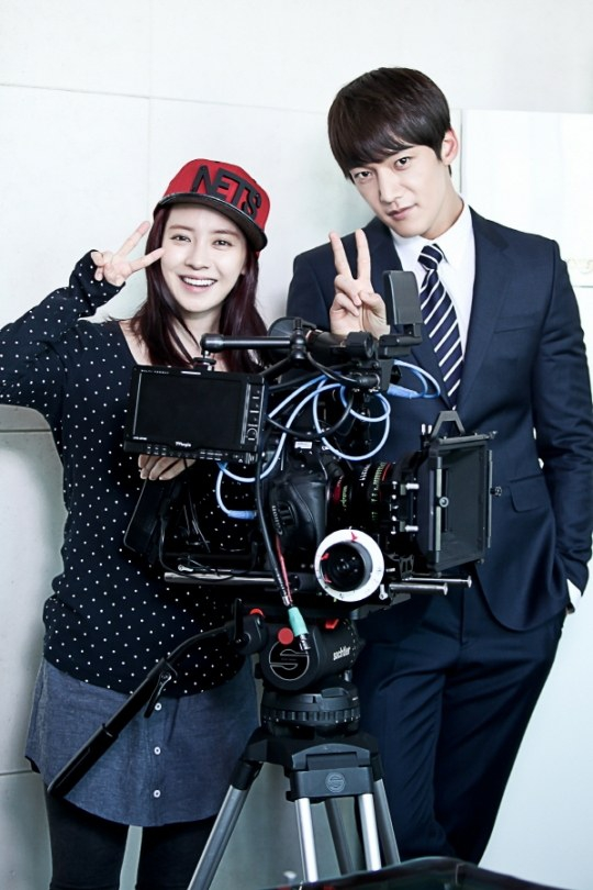 Lee min ho song ji hyo dating