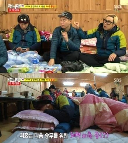 All Star Auto >> Song Ji-hyo's nap time @ HanCinema :: The Korean Movie and ...