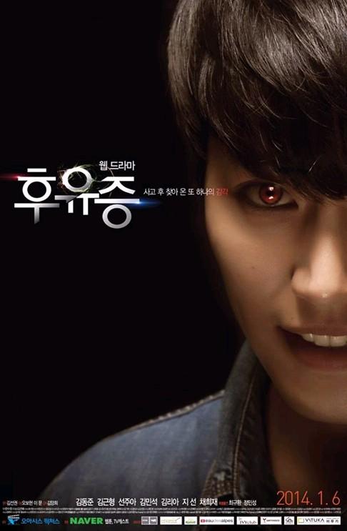Aftermath (Korean Drama - 2013) - 후유증 @ HanCinema :: The